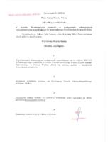 Harmonogram rekrutacji (1)