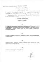 Zarządzenie Wójta Gminy Polanka Wielka w postępowania rekrutacyjnego na rok szkolny 2019.2020